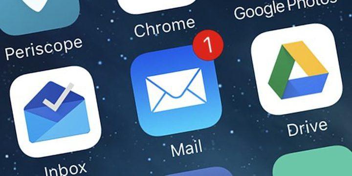 ملفات خطرة تصل إلى بريدك الإلكتروني .. فاحذرها