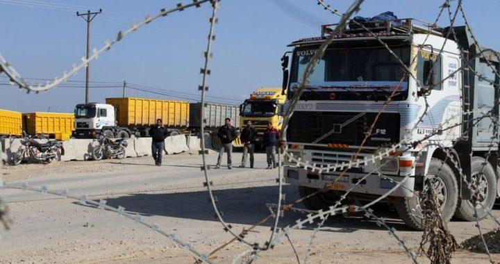 حين تلتقي مصالح اليمين الإسرائيلي والفلسطيني