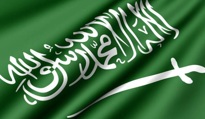 السعودية: الإعدام لخمسة نشطاء في حقوق الإنسان