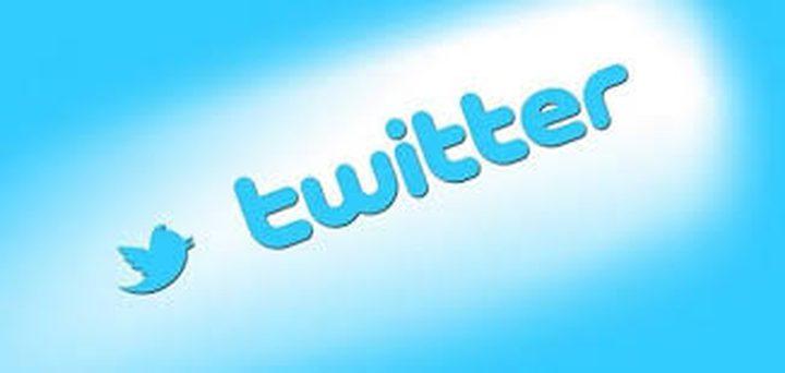 """تويتر تضرب """"الدعاية الإيرانية"""""""