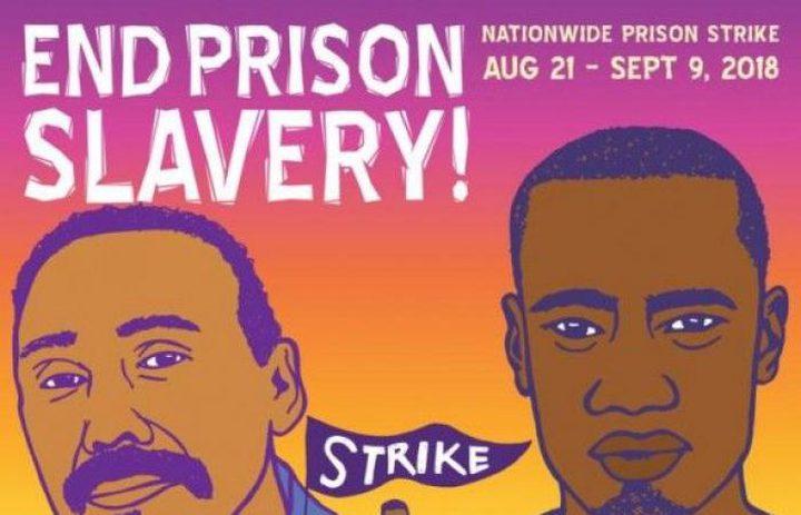 الشعبية تتضامن مع إضراب عام في السجون الأمريكية