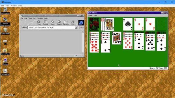 نسخة ويندوز 95 تعود من جديد