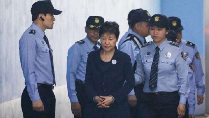 الحكم بحبس رئيسة كوريا الجنوبية السابقة 25 عاما