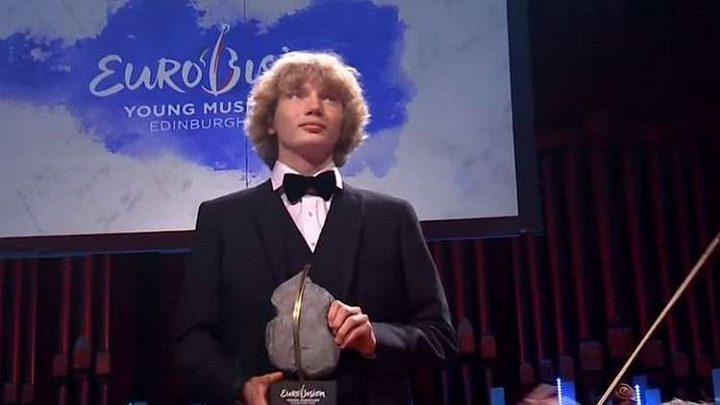 """روسي يفوز بـ""""يوروفيجين الكلاسيكية"""" في اسكتلندا"""