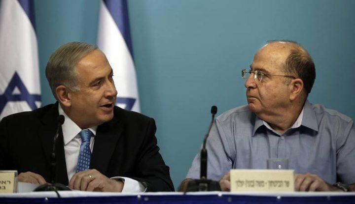 وزير الحرب الأسبق يعالون: لا يجب الاستسلام لحماس