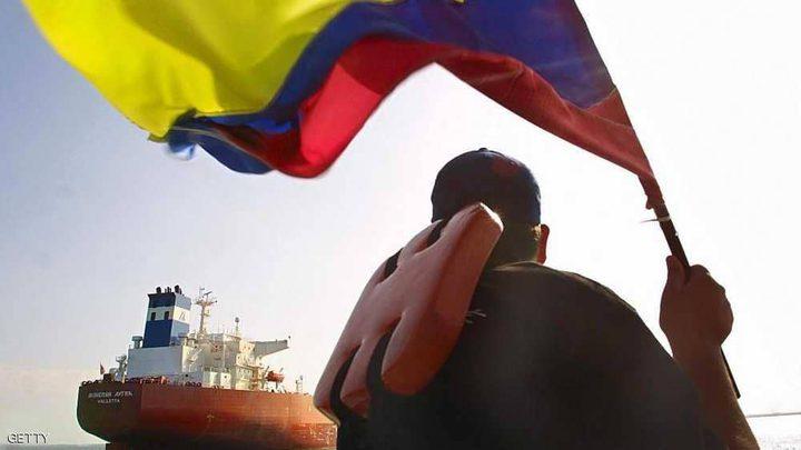 محكمة أميركية تأمر بوضع اليد على شركة نفط فنزويلية