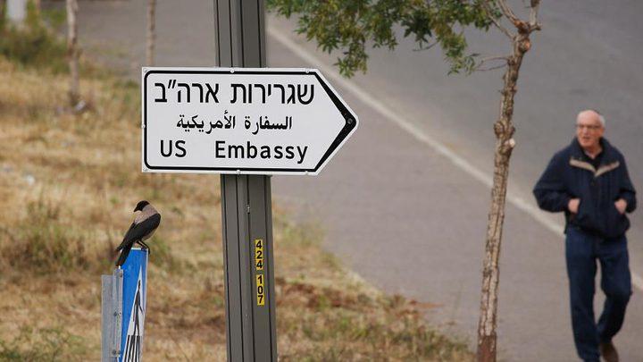 ليماك التركية تشارك في بناء سفارة امريكا في القدس