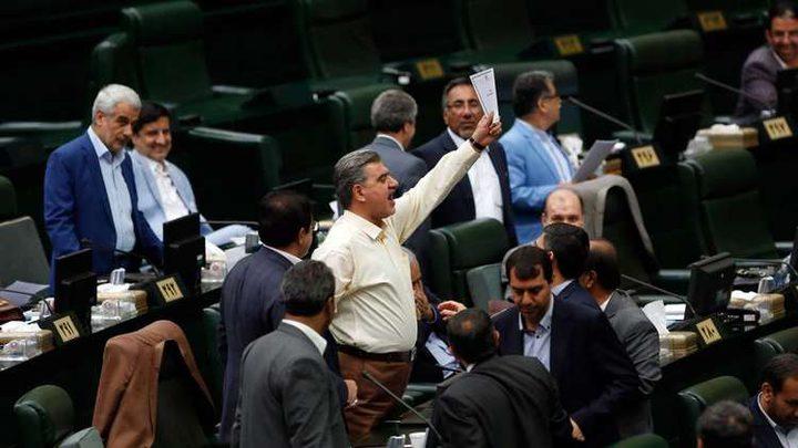 مشاجرة في البرلمان الإيراني لإعفاء وزير الاقتصاد