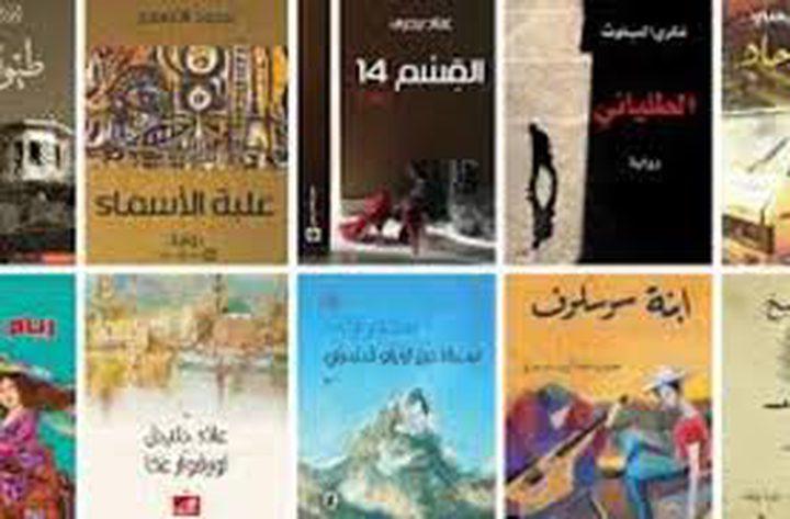 """كتاب """"تكنو ثقافة"""" يبحث شروط الرواية العربية"""