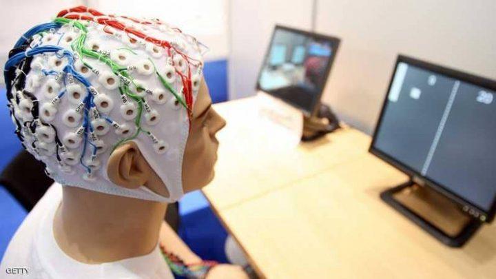 """اكتشاف خلية """"فريدة"""" بالمخ تميز الإنسان"""