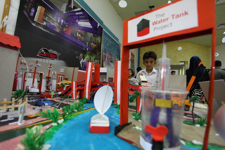 أطفال من غزة يشاركون في المعارض العلمية والتكنولوجية والفنية بمؤسسة القطان