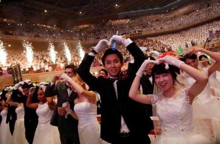 كوريا الجنوبية تقيم أكبر زواج جماعي في العالم