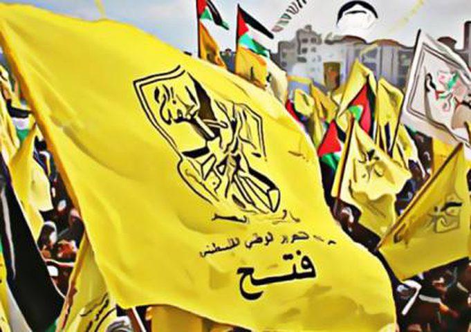 فتح:رفض الرئيس لصفقة القرن حافظ على المشروع الوطني