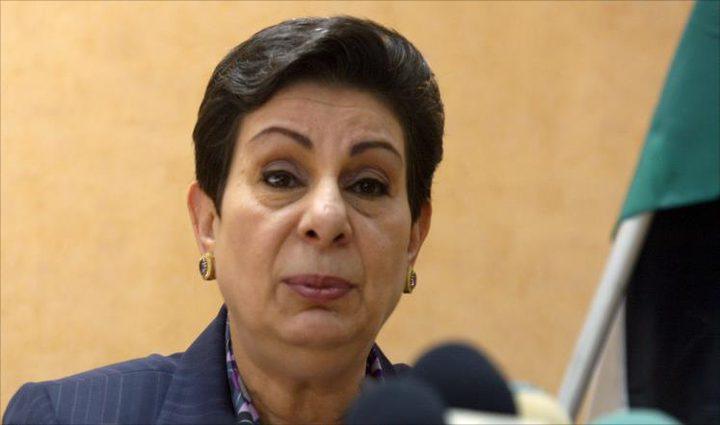عشراوي: قرار محكمة الاحتلال الأخير يعزز الاستيطان