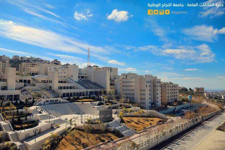 جامعة النجاح تفتح أبوابها لطلبتها في العام الجديد