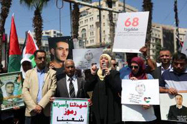 رام الله: مسيرة للمطالبة باسترداد جثامين الشهداء
