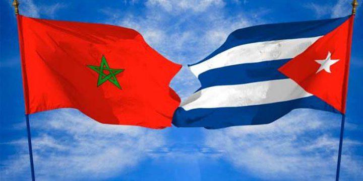 مصالحة بين المغرب وكوبا بعد قطيعة