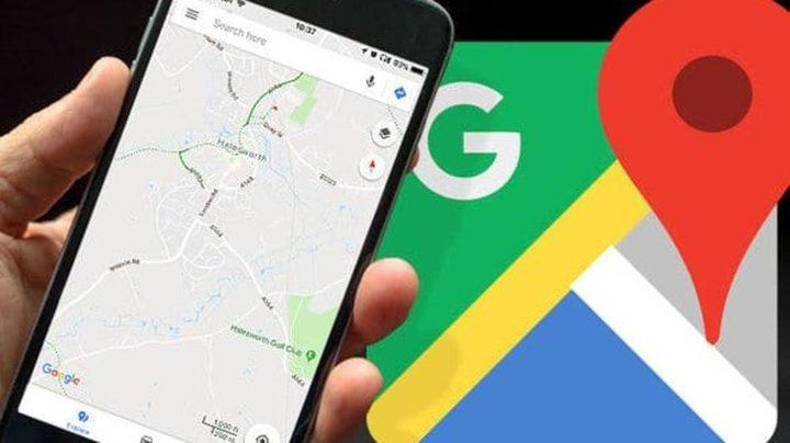 كيف تستخدم خرائط غوغل بدون الإنترنت في أندرويد ؟