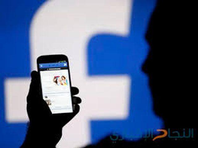 """القبض على شخصين بتهمة الإبتزاز عبر """"فيس بوك"""""""