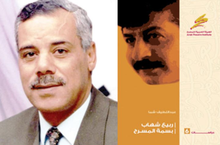 """قضية الفن الأردني في كتاب """"بسمة المسرح"""""""