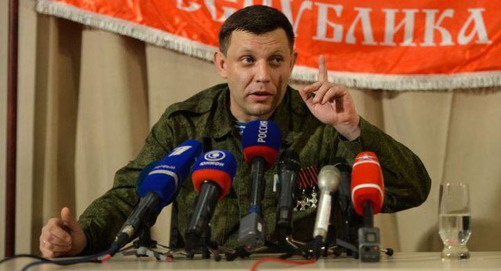 مقتل رئيس جمهورية دونيتسك الشعبية بتفجير مقهى