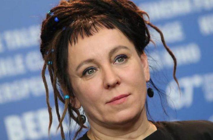 الكاتبة أولغا توكارتشوك تكشف العديد من أسرارها!