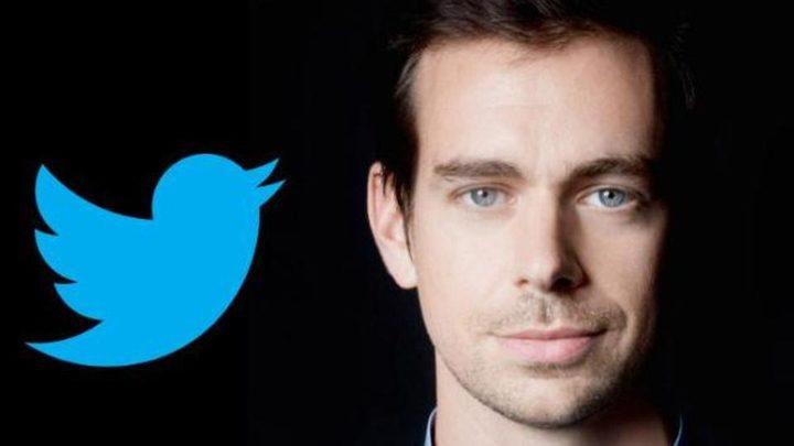 رئيس تويتر أمام مجلس النواب الأميركي الشهر القادم