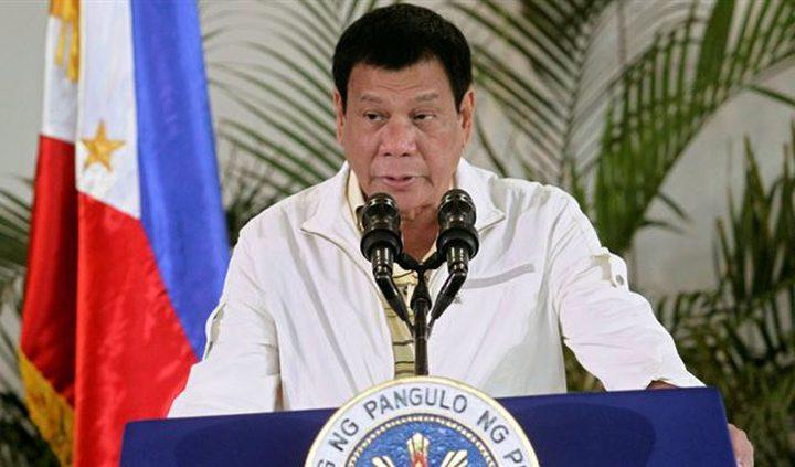 رئيس الفلبين يزور إسرائيل لفتح صفحة جديدة