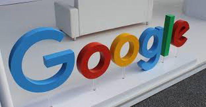 غوغل: لن نطرح ساعة بكسل هذا العام