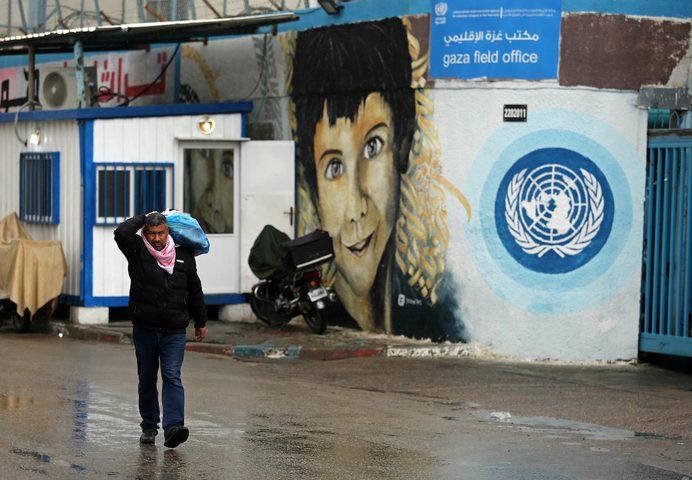 استنكار واحتجاج في غزة على القرار الأمريكي