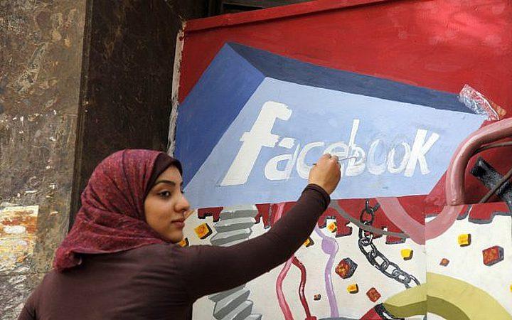 """مصر...المصادقة على قانون""""الرقابة على الانترنت"""""""