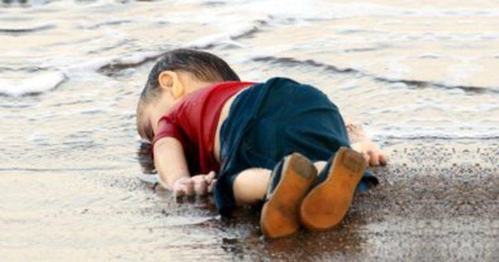 فرقة فلسطينية تحيي ذكرى الطفل السوري الغريق إيلان
