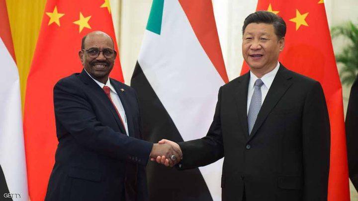 السودان يفتح أبوابه للاستثمارات الصينية