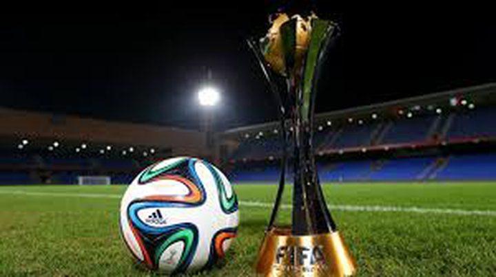 إعلان نتيجة قرعة كأس العالم للأندية