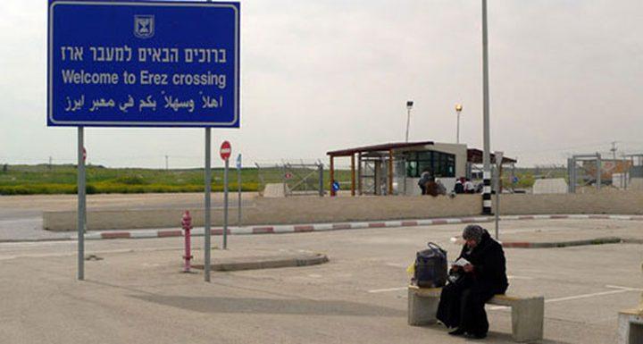 إعادة فتح حاجز بيت حانون بشكل جزئي
