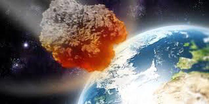 بتدبير العلماء..كويكب سيصطدم بسطح الأرض!