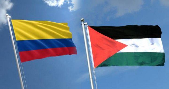 كولومبيا: لا تراجع عن قرار الاعتراف بدولة فلسطين