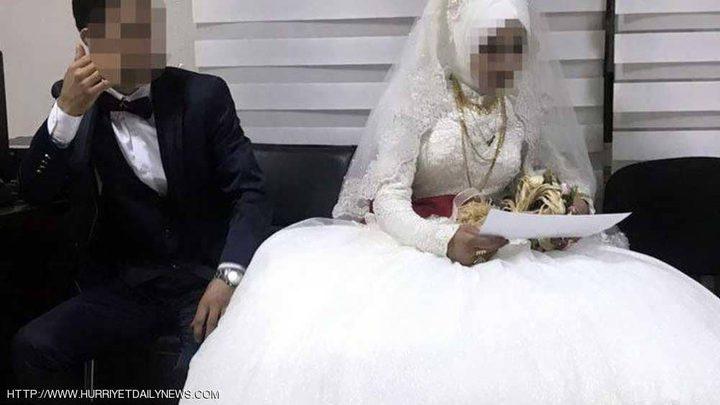 الشرطة تقتحم الفرح وتنقذ العروس باللحظة الاخيرة!
