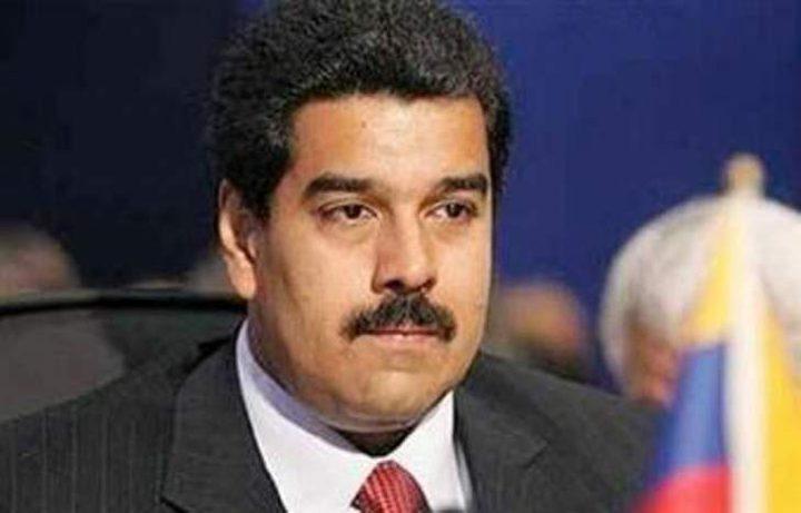 هل خططت واشنطن للإطاحة بمادورو؟