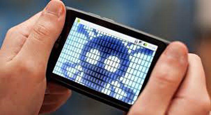 العملاء هم السبب وراء اختراق 667 ألف هاتف !