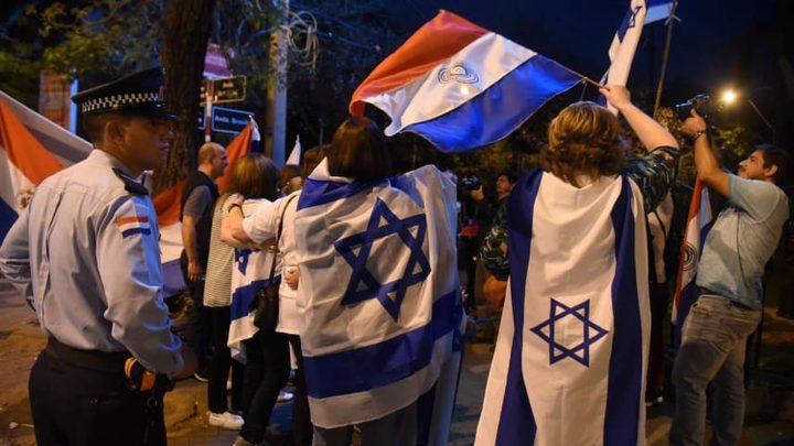 """هل تتراجع اسرائيل عن اغلاق سفارتها في """"باراجواي""""؟"""