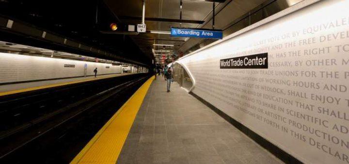 إفتتاح محطة المترو المدمرة في أحداث 11 أيلول