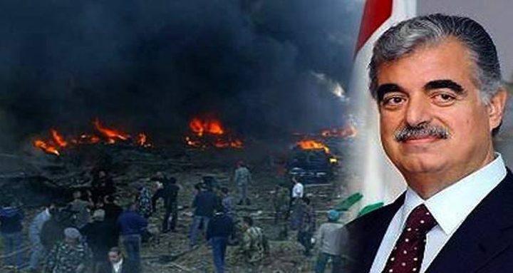 محاكمة اغتيال الحريري تدخل مراحلها النهائية