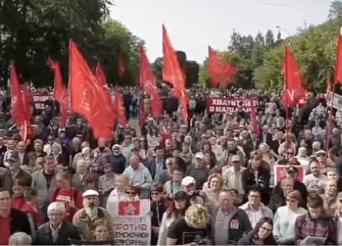 احتجاجات في أنحاء روسيا على خطط لرفع سن التقاعد