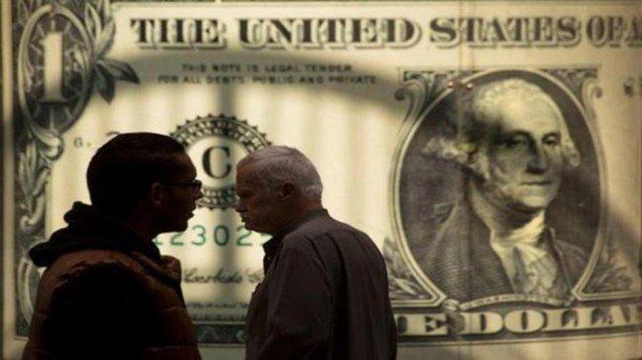 ديون مصر الخارجية ترتفع إلى 92.6 مليار دولار