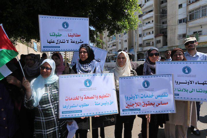 الاحتجاجات ضد قرار الولايات المتحدة وقف تمويل ودعم وكالة الأمم المتحدة للاجئين الفلسطينيين (الأونروا) خارج مقرها الرئيسي في مدينة غزة اليوم.