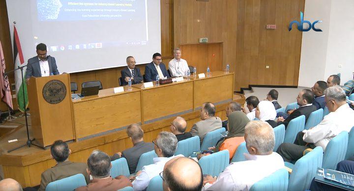 جامعة النجاح تنظم مؤتمر التعلم بالربط مع الصناعة