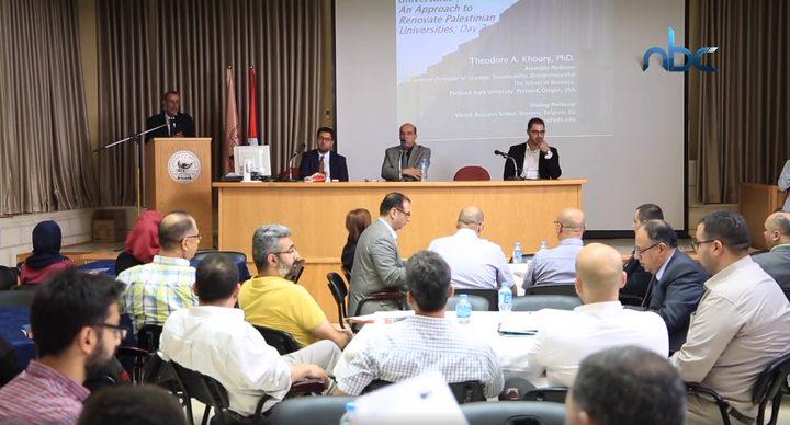 جامعة النجاح تنظم ورشة الريادة في الجامعات