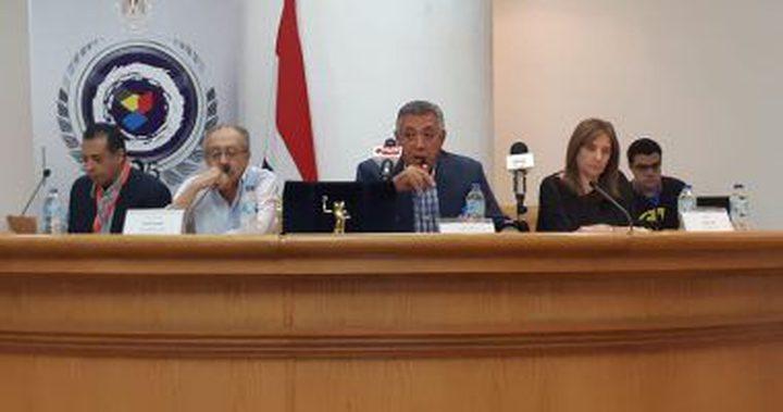 مهرجان القاهرة الدولي للمسرح المعاصر والتجريبي