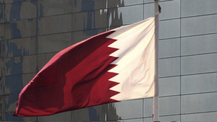 قطر تُعرب عن أسفها لإغلاق مكتب منظمة التحرير
